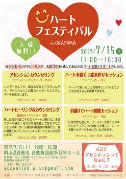 chirashi_gazou.jpg